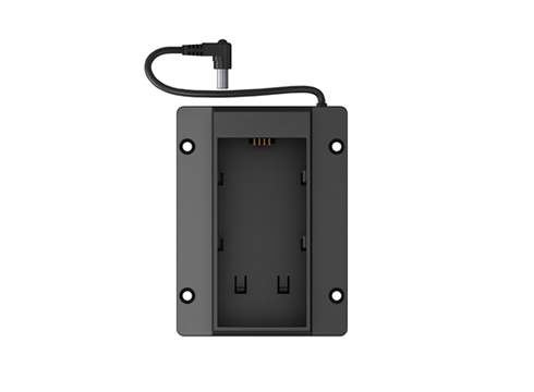 VESA_battery_bracket